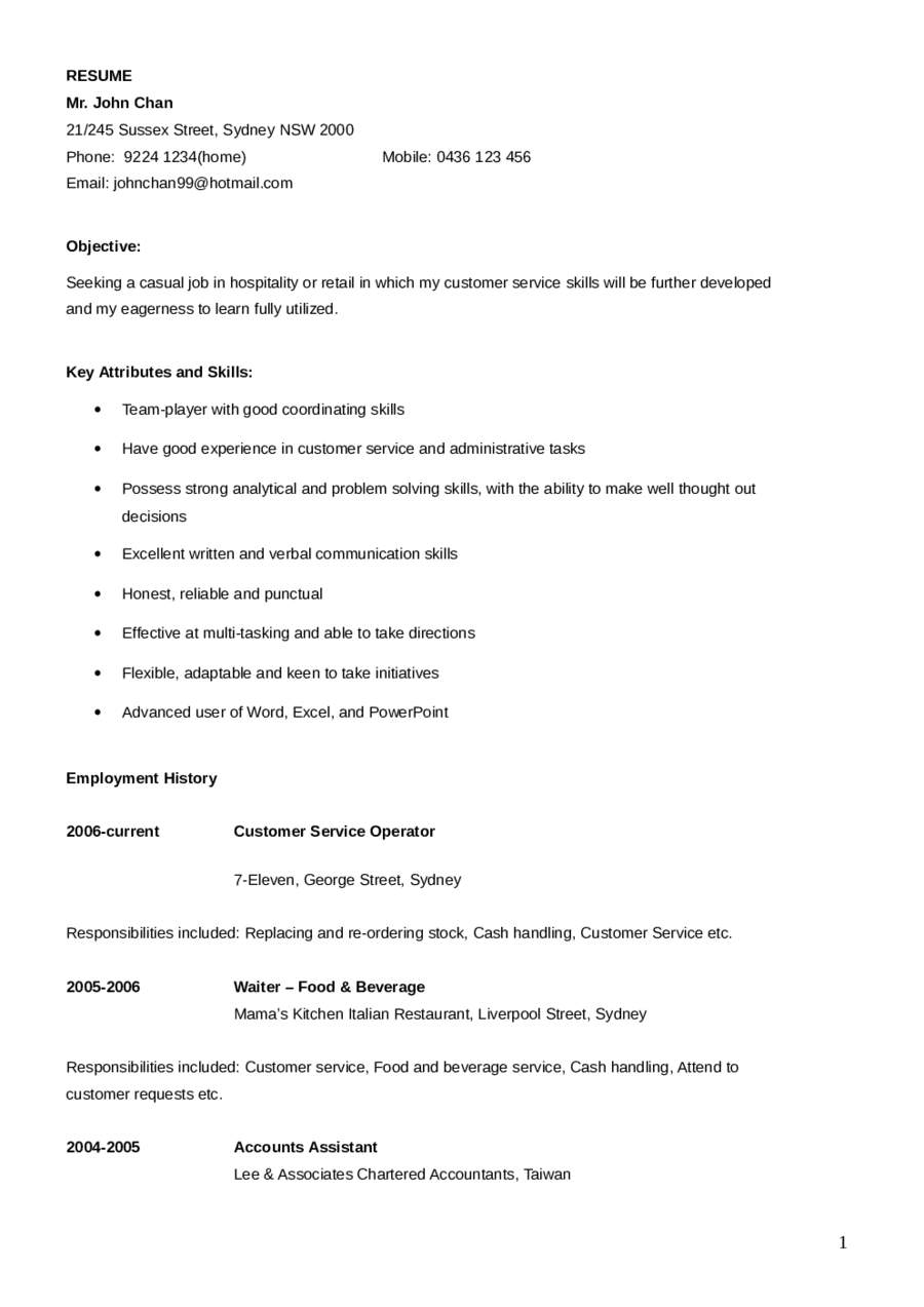 resume for banking customer service representative banker resume template middot skills on resume for customer service